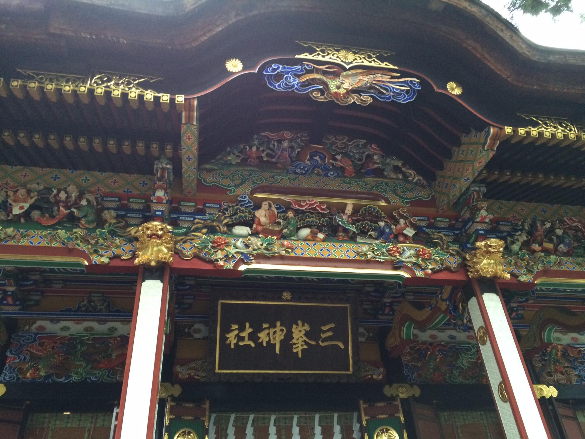 秩父の三峯神社に行ってきた