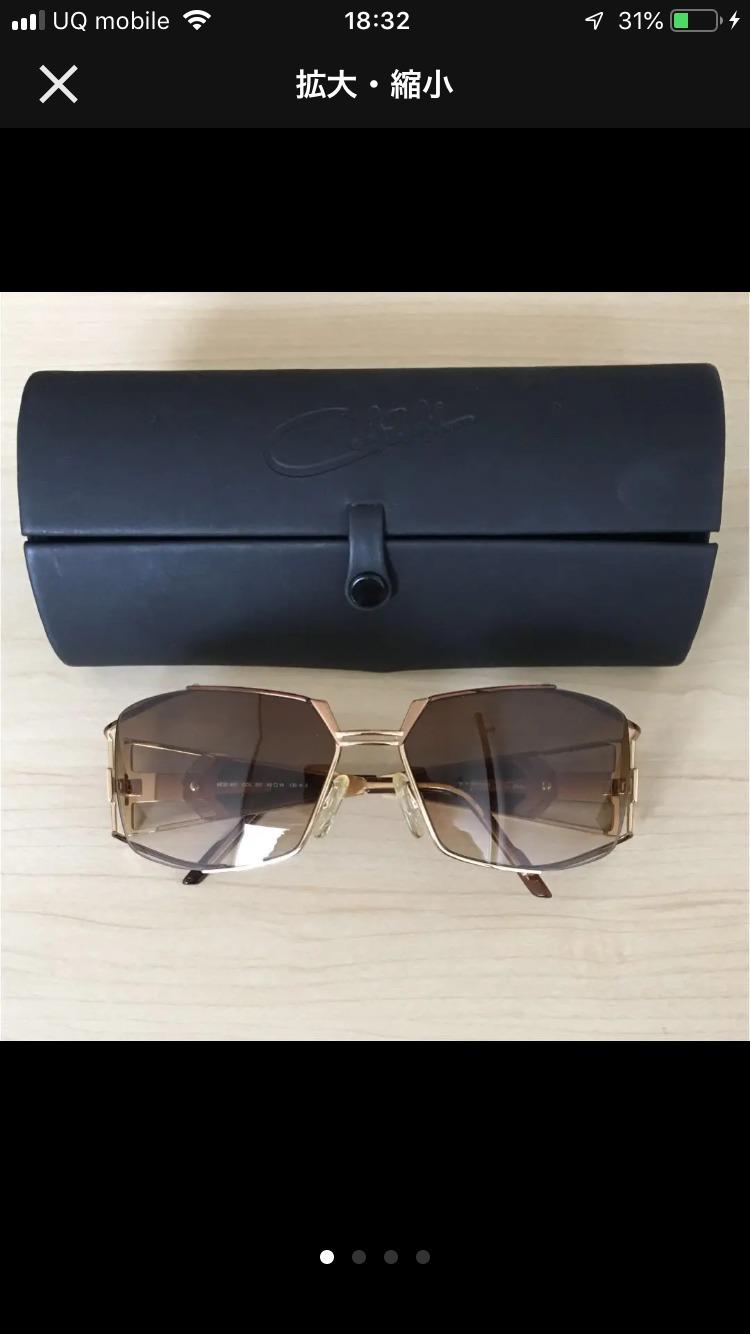 カザールのサングラスをメルカリで購入!