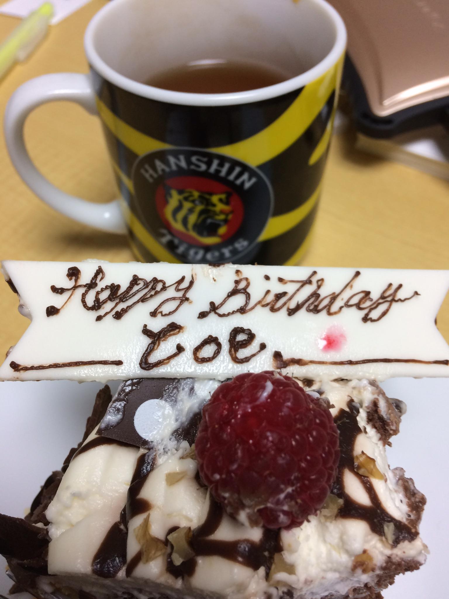 誕生日お祝い、感謝!