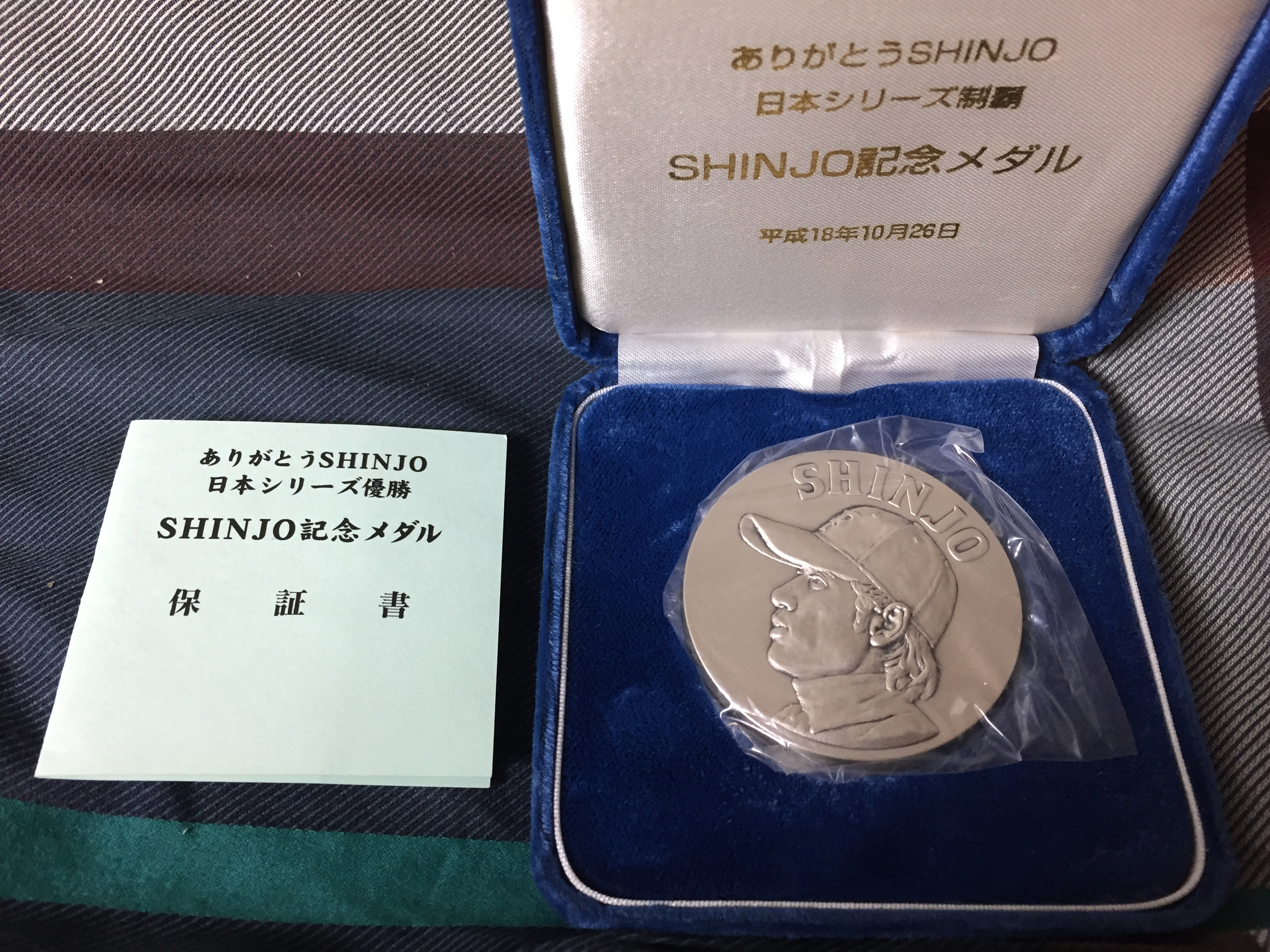 SHINJOさんの記念メダルを入手した!