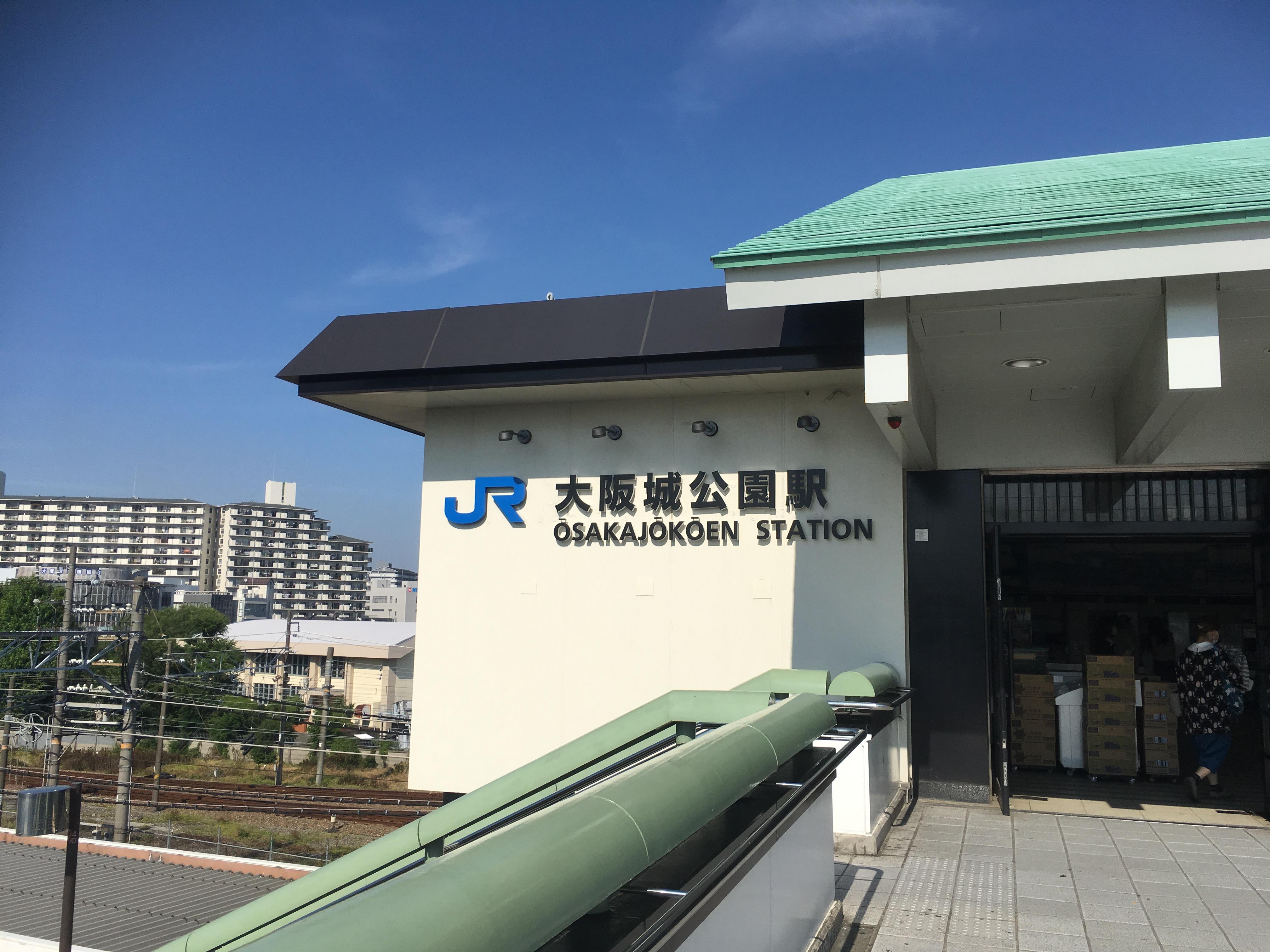 大阪のアクアライナーに乗ってきた